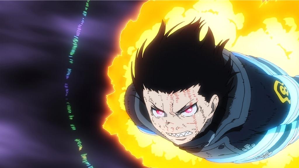 何 話 炎炎 まで 消防 ノ 隊 アニメ