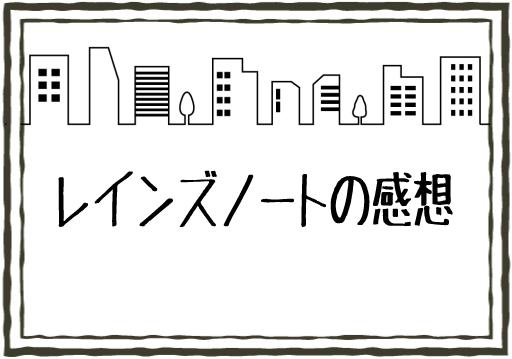 f:id:kanisawadayo:20201219172335p:plain