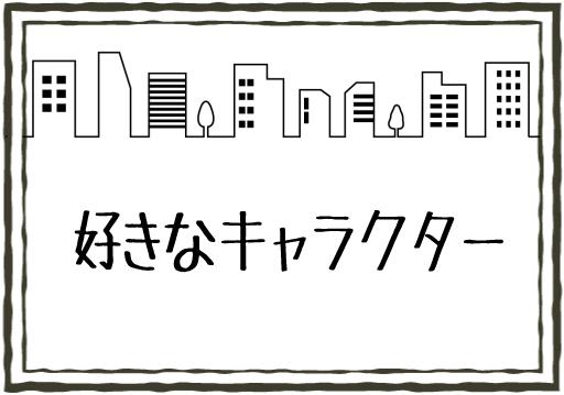 f:id:kanisawadayo:20201219173039p:plain