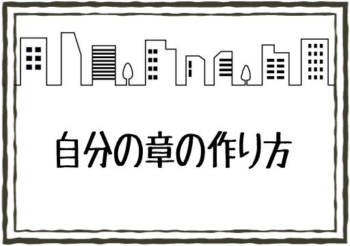 f:id:kanisawadayo:20201219173250p:plain