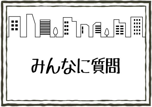 f:id:kanisawadayo:20201219173431p:plain