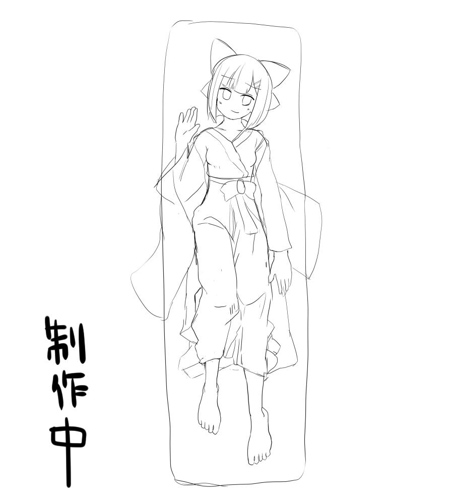 f:id:kanisawadayo:20210117173722p:plain