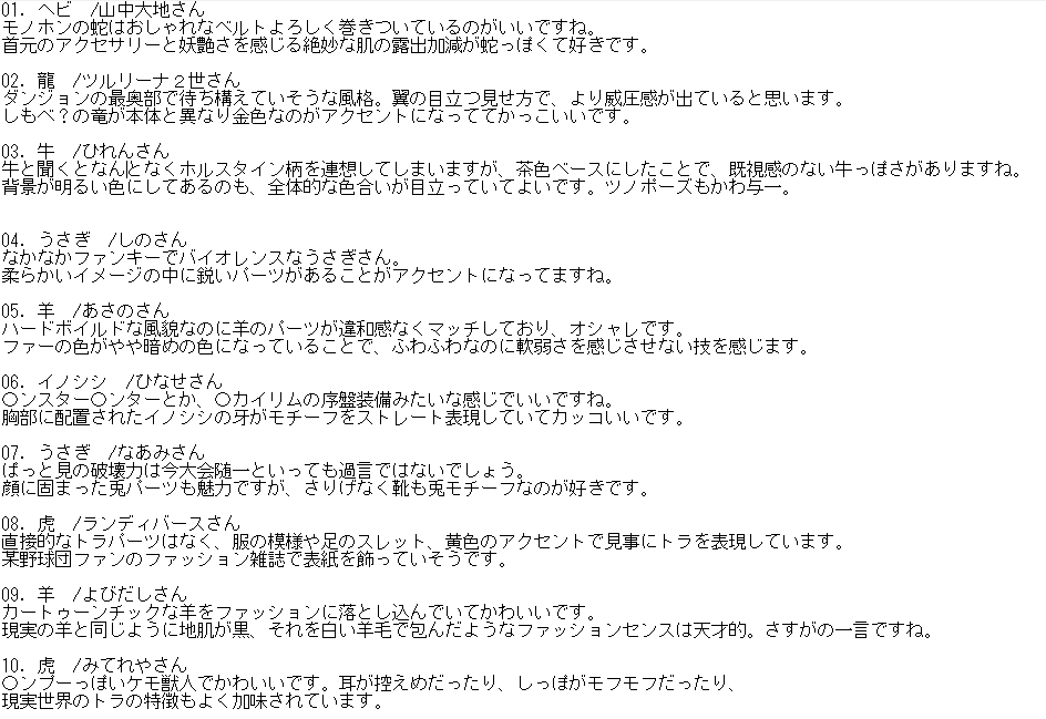 f:id:kanisawadayo:20210121004611p:plain