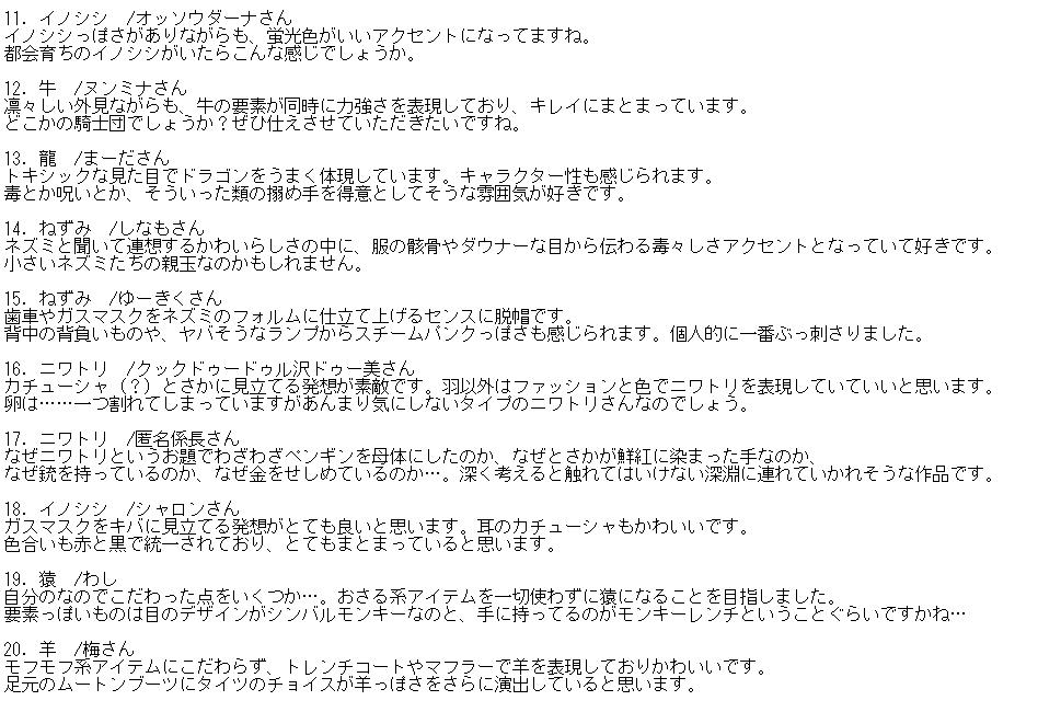 f:id:kanisawadayo:20210121004640p:plain