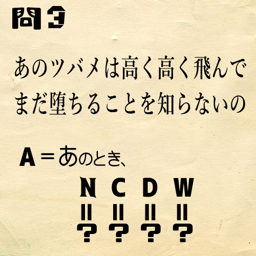 f:id:kanisawadayo:20210913194728p:plain