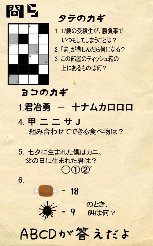 f:id:kanisawadayo:20210913200534p:plain