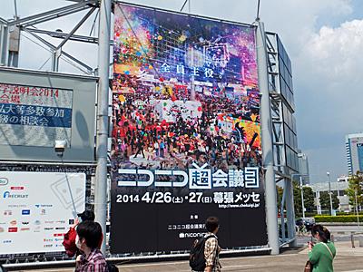 f:id:kanishika:20140515181037j:image