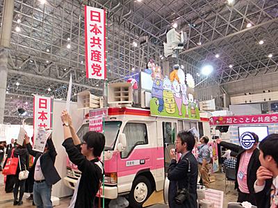f:id:kanishika:20140515182414j:image
