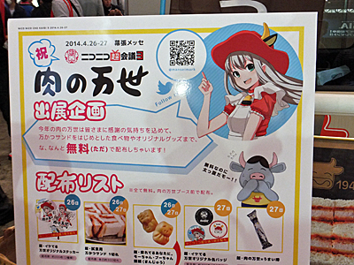 f:id:kanishika:20140515183053j:image
