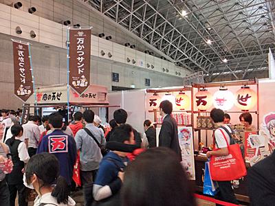 f:id:kanishika:20140515183054j:image