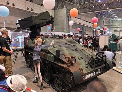 f:id:kanishika:20140515183750j:image