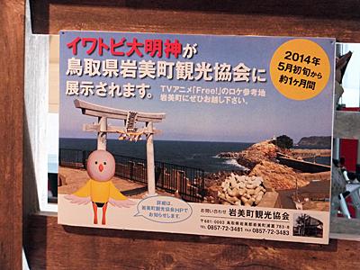 f:id:kanishika:20140515184230j:image