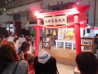 f:id:kanishika:20140515184231j:image