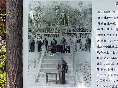 f:id:kanishika:20140520221911j:image