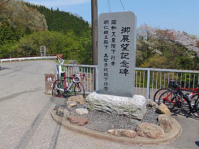 f:id:kanishika:20140524093105j:image