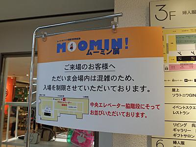 f:id:kanishika:20140524175514j:image
