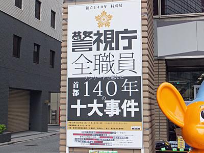 f:id:kanishika:20140524175712j:image