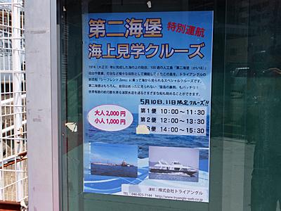 f:id:kanishika:20140529182654j:image