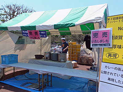 f:id:kanishika:20140529190023j:image