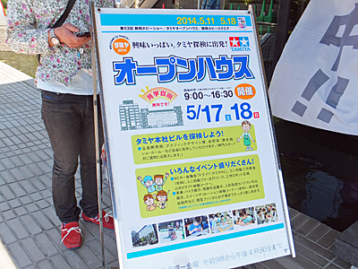 f:id:kanishika:20140610183327j:image