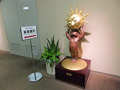 f:id:kanishika:20140610184458j:image