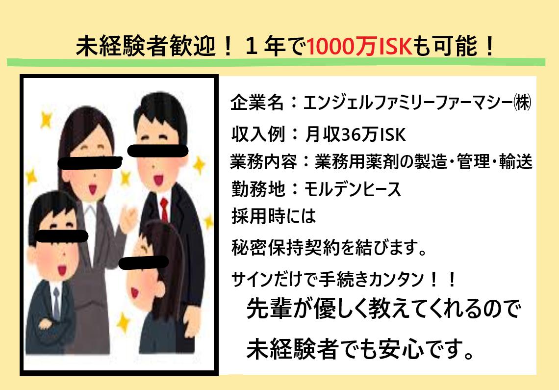f:id:kanitamaJP:20210222095044p:plain