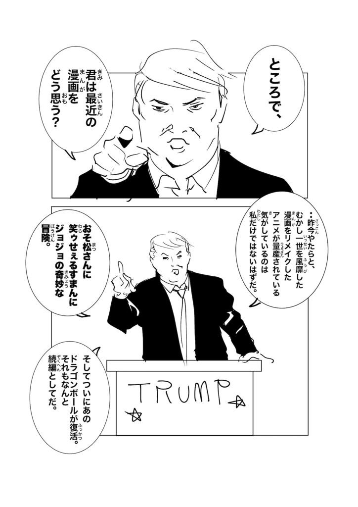 f:id:kanitarou:20170328180836j:plain