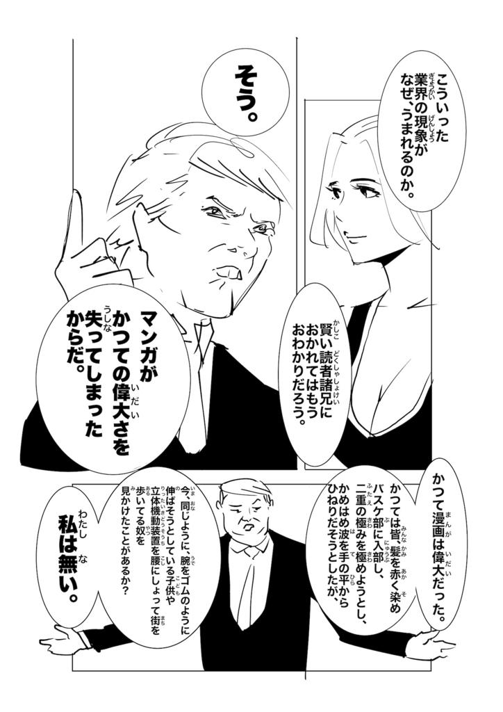 f:id:kanitarou:20170328180851j:plain