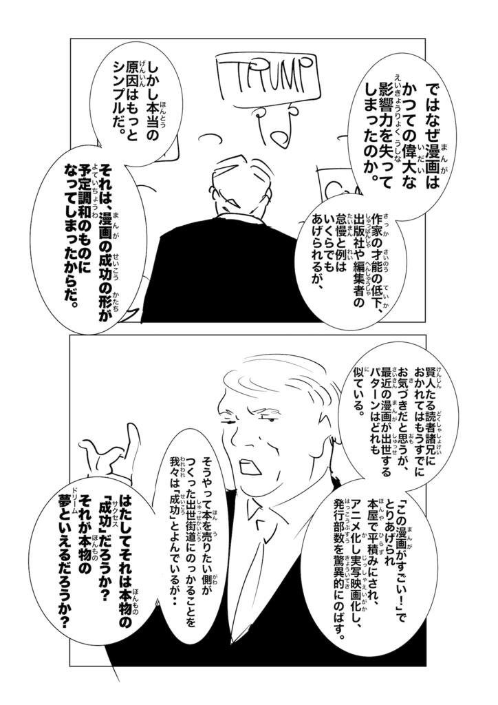 f:id:kanitarou:20170328180902j:plain