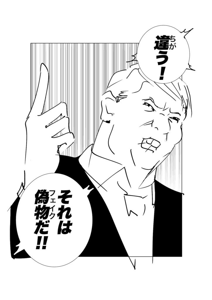 f:id:kanitarou:20170328180912j:plain