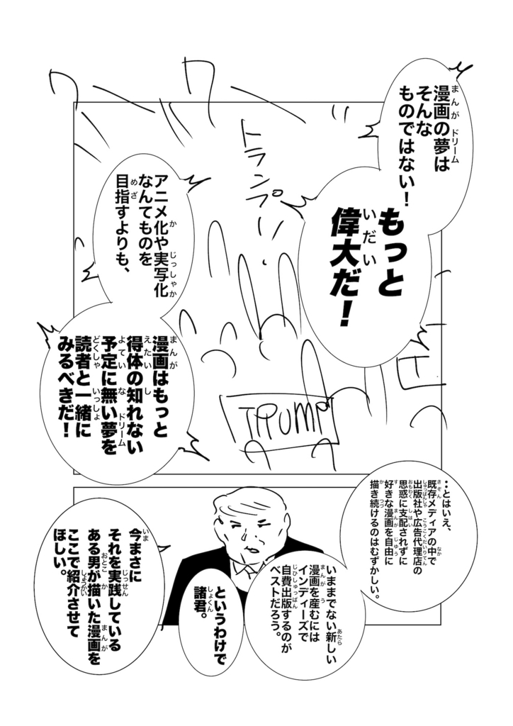 f:id:kanitarou:20170328180950j:plain