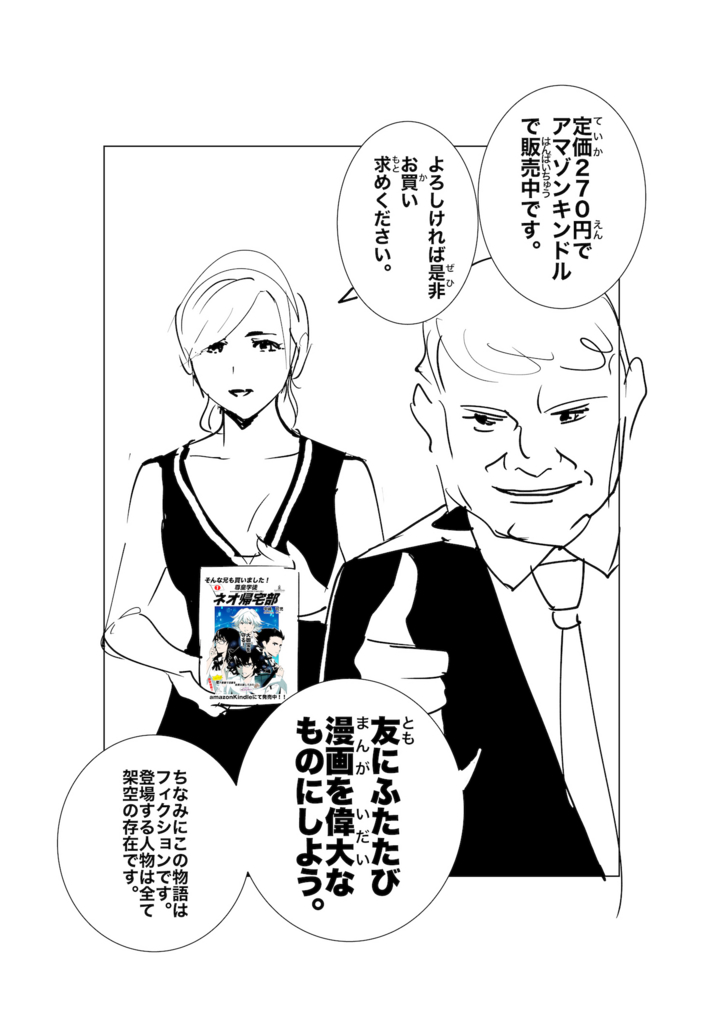 f:id:kanitarou:20170328181021j:plain