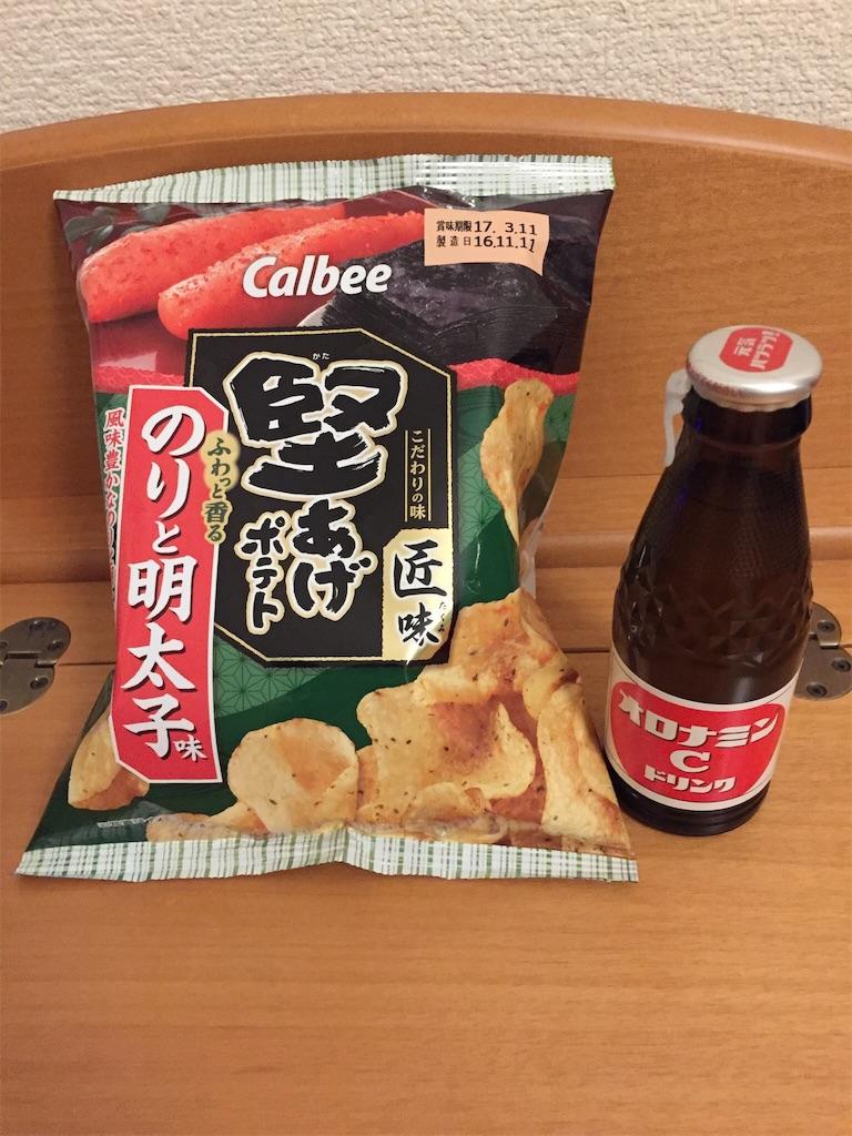f:id:kaniyakko:20161202161238j:image
