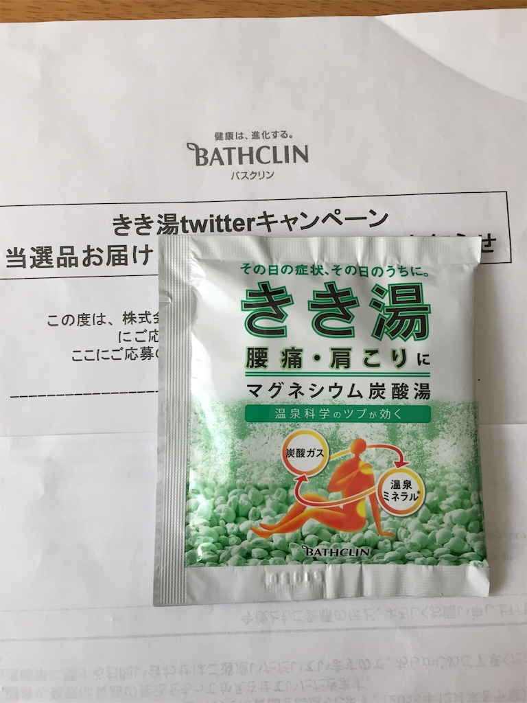f:id:kaniyakko:20161202220742j:image