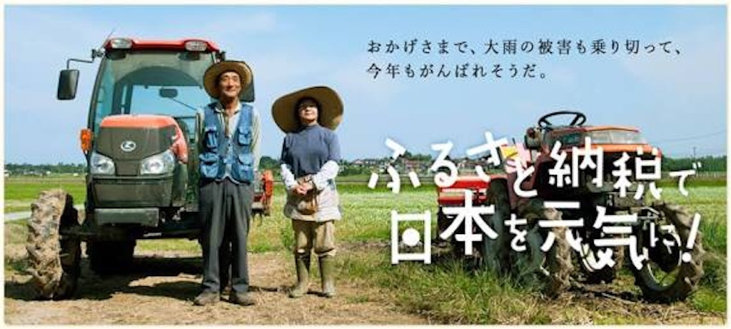 f:id:kaniyakko:20161229113536j:image
