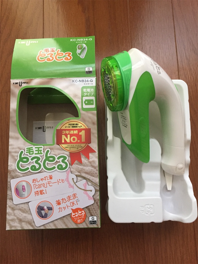 f:id:kaniyakko:20170103151224j:image