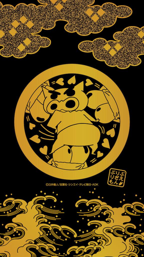 f:id:kaniyakko:20170122223417p:image