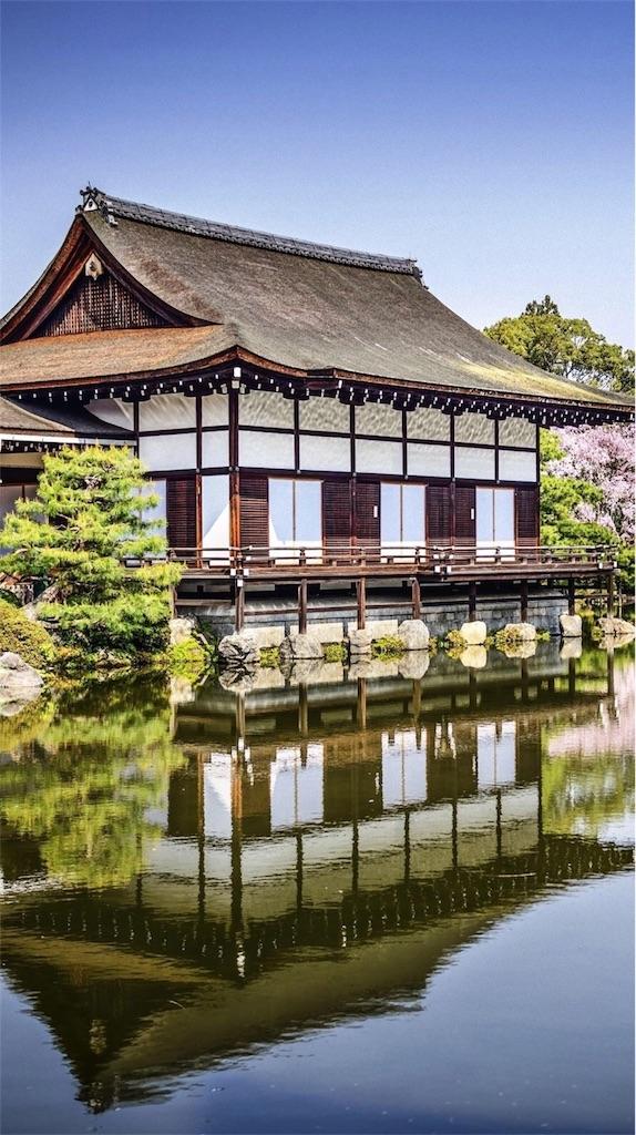 f:id:kaniyakko:20170125232845j:image