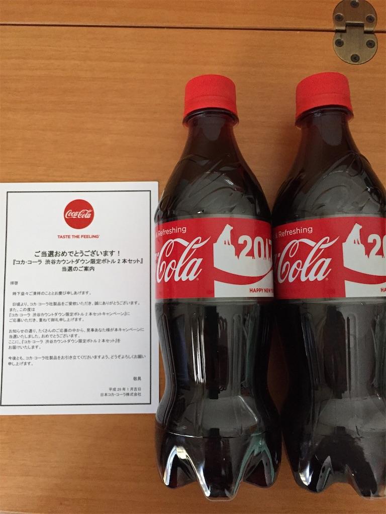 f:id:kaniyakko:20170126232409j:image