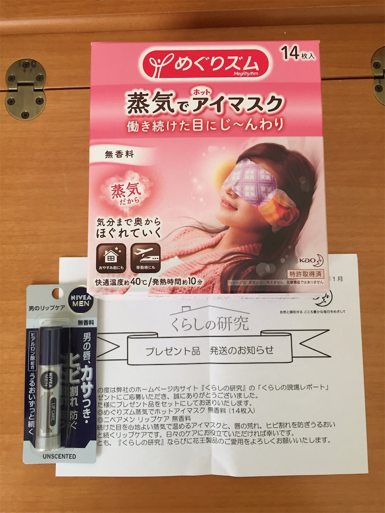 f:id:kaniyakko:20170202214334j:image