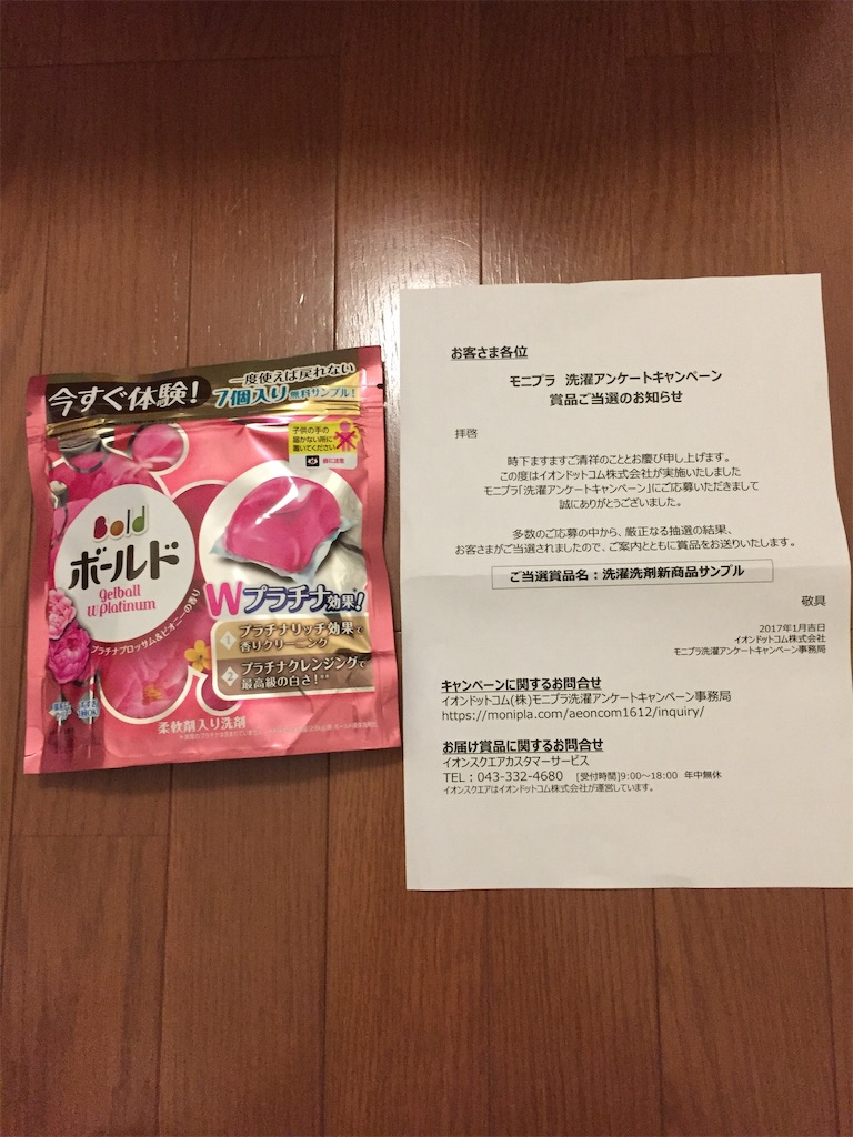 f:id:kaniyakko:20170205141607j:image