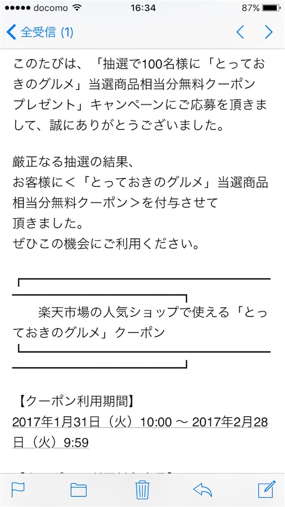 f:id:kaniyakko:20170206182701j:image