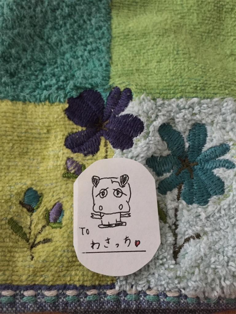 f:id:kaniyakko:20170210221839j:image