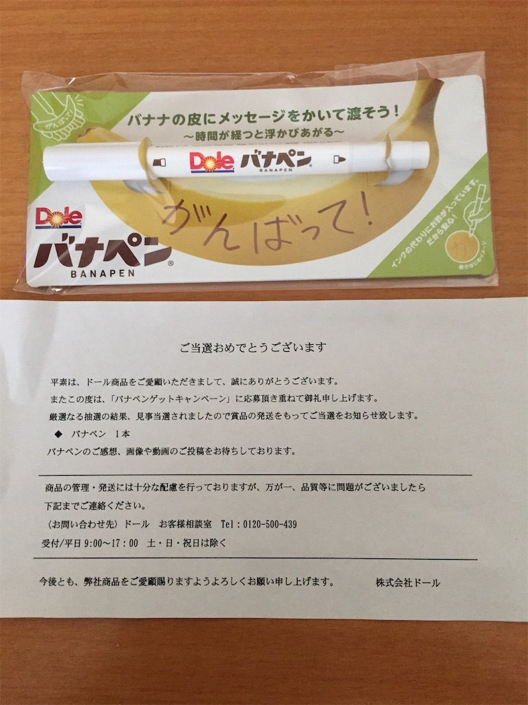 f:id:kaniyakko:20170214171149j:image