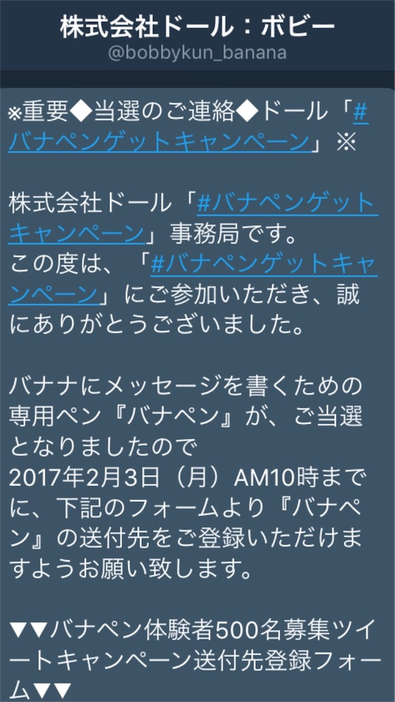 f:id:kaniyakko:20170214171157j:image