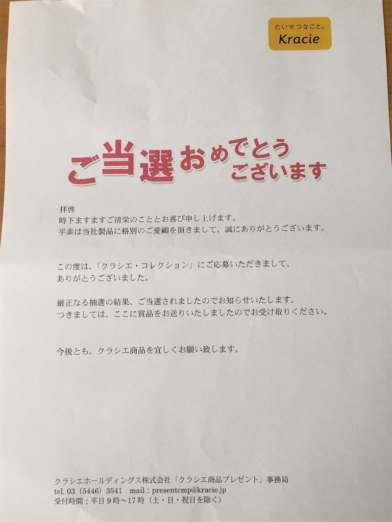 f:id:kaniyakko:20170225213006j:image