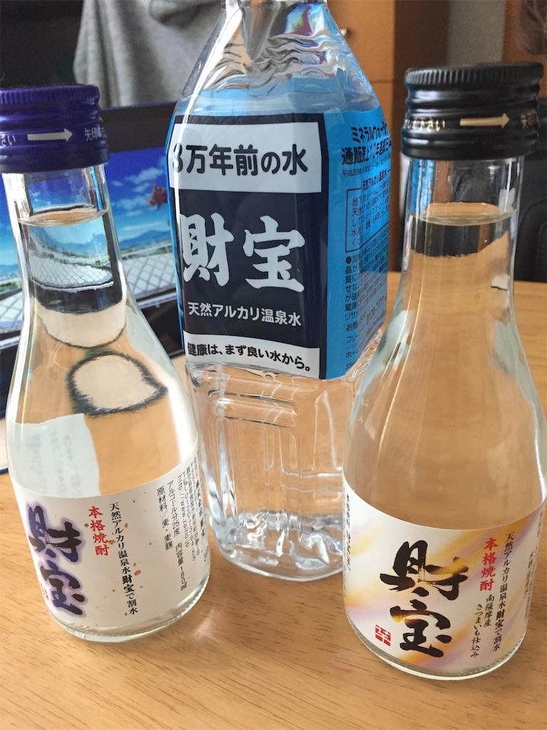 f:id:kaniyakko:20170226221832j:image
