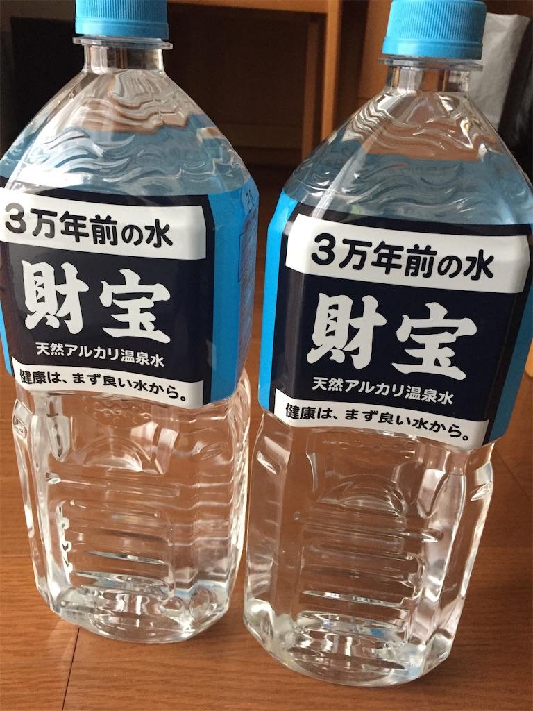 f:id:kaniyakko:20170301222721j:image