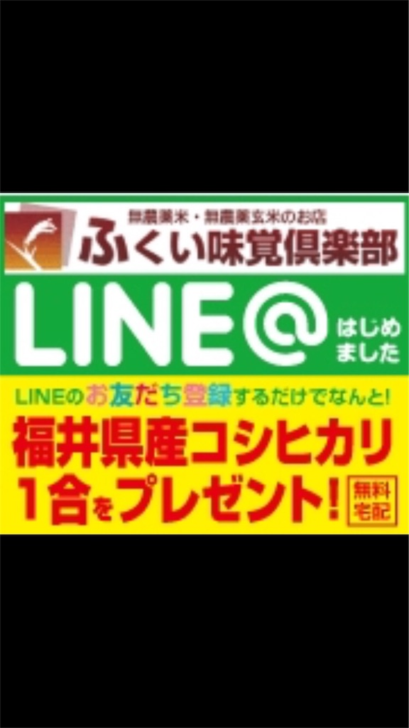 f:id:kaniyakko:20170302215300j:image