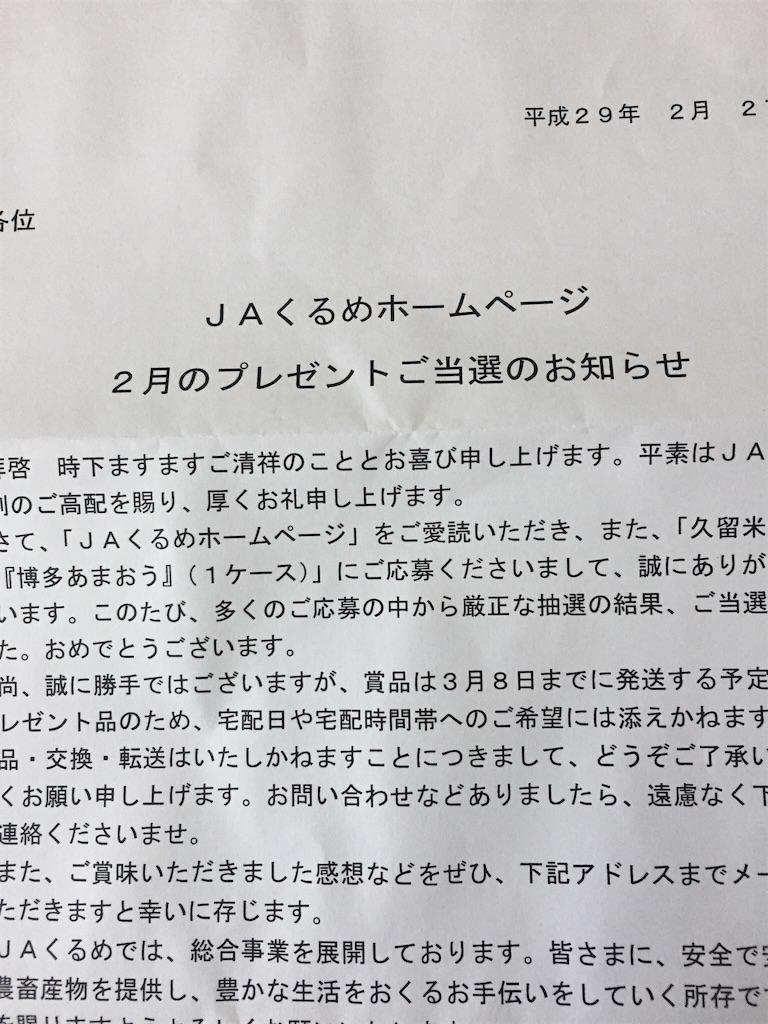 f:id:kaniyakko:20170303162047j:image